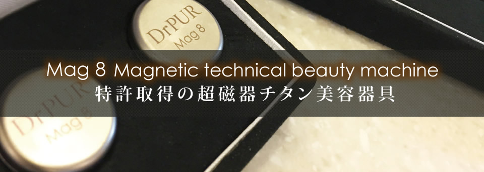 Mag8 Magnetic technical beauty machine