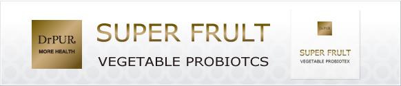 Dr.PUR HEALTH スーパーフルーツ